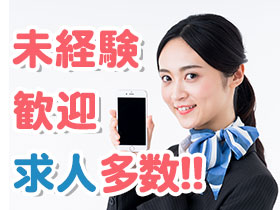 iPhoneやスマホの接客、案内画像